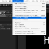 AfterEffectsで連番書き出し