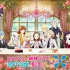 アニメはめふら第2期は7月2日放送開始&第2弾PVが公開中!【乙女ゲームの破滅フラグしかない悪役令嬢に転生してしまった…X】