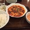 東銀座の中華料理屋「ブルーリリー」のランチ麻婆豆腐がおいしかった