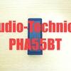 有線イヤホンを無線化する|スマホのためのポータブル無線アンプPHA55BT