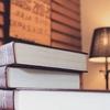 社会保険労務士や労働基準監督官が題材の本を紹介します。