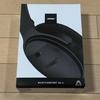 【レビュー】Bose QuietComfort35 wireless headphones II ノイズキャンセリングとワイヤレスで快適に通勤しています【ヘッドフォン】