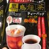 中国産茶葉だけど烏龍茶って安全なの?危険なの?大量回収事件と僕が安全と判断した理由