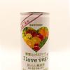 人参ジュース通販比較ブログ『サントリー  I love vegi』プチプラ&飲みやすい🥕