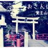 【おさんぽ】覚王山〜砂田橋【実況まとめ】