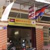 カンボジアの看板税について。