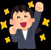 ボーナスポイント付与!【実践済み】アメックスゴールド(AMEX)新規入会キャンペーンの3ヶ月20万円以上の決済を攻略するには。