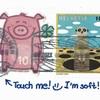 ピンクのブタちゃんの切手