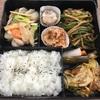 10/27昼食・県議会 かながわ民進党控室(横浜市中区)