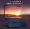 ASUS JapanはZenbook 13 UX333FN 16GBを日本でも発売してください