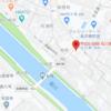 2020年、金沢市でドロップインできるコワーキングスペース情報