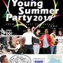 蒲郡 三河大島 Young Summer Party 2019 のお知らせ