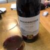 カリフォルニアワイン ピノ・ノワール ウッドブリッジ