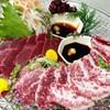 馬刺しや馬肉の解凍方法や賞味期限。美味しく食べる為の簡単なやり方。