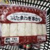 業務スーパーリスト:冷凍 豚たまねぎ串カツ