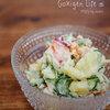 【洋】定番のポテトサラダ