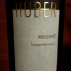 HUBER RIESLING Traisental D.A.C 2009