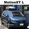 THULE MotionXT L取付事例ページ制作&公開 VWシャラン