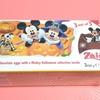 ミッキー&フレンズ ハロウィンチョコレートエッグ!