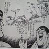 """紆余曲折へて、UFC放送が復活!諸君よWOWOW契約に走れ。日本は""""三団体時代""""突入"""