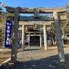 吉備大臣宮(岡山県小田郡矢掛町東三成3864)