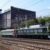 第1534列車 「 キハ120-348の後藤出場配給を狙う 」