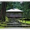 心を癒してくれる 『平泉寺白山神社』
