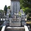 漱石の眠る雑司ヶ谷霊園を歩く