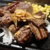 おひとりさまご飯シリーズ第2弾/渋谷「いきなりステーキ」