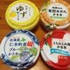 【セイコーマート】おすすめのアイス第四弾!~かき氷も美味しいゾ。