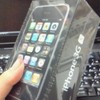 iPhone3GSを購入