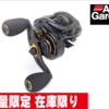 つり具・TEN特売情報「アブガルシア/レボALC-BF7 右巻き」 在庫限りの特別価格