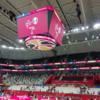 上海へ出張。ついでにバスケットワールドカップの日本VSトルコ戦を観てきました。