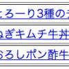 【連載】jQueryでDOMを取得しよう – 8日目「指定したURLを含むリンクを探す」