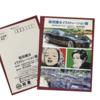 松菱百貨店にて【稲垣謙治イラストレーション展 2019年7月31日(水)~8月6日(火)】