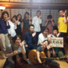 5月18日(金) 彦根の町家でしーちゃんと歌ってみんか!