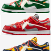 【12月20日(金)】OFF-WHITE × NIKE DUNK LOW
