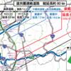北海道 道央圏連絡道路の泉郷道路(中央ランプ~南長沼ランプ)が2020年3に開通