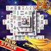 あの定番パズルゲームにさまざまな要素が追加された「上海 ~無料 脳トレ 麻雀 ソリティア パズル~」