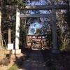 初めて行った諏訪神社