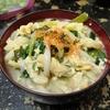 ねぎだくw【1食80円】九条ネギ卵とじうどんの作り方