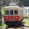 【阪神】武庫川線の旧型車両が延命に