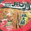 鶴橋風月のカップ焼きそばは麺が太くてモチモチ!!