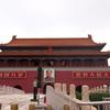 北京 世界遺産、故宮博物院(紫禁城)で壮大な中国を見る