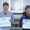 【AbemaTV】本日6:00より「艇王2018 2st RD」放送!勝者が今日決まる!