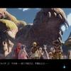 ライザのアトリエ2 プレイ日記#49「竜骨内部を探索開始!」