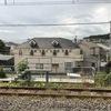 鎌倉の鉄系ホテルから飯田橋の鉄系ホテルへ、そして鉄道ホテル「四季島」
