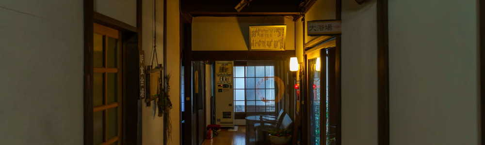 【小薮温泉】 四国の秘湯に泊まってきた Part 2/2 (@愛媛県大洲市)
