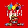 すばるくん、誕生日おめでとう