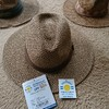 買った麦わら帽子はUVカット帽子のストローハットでした。